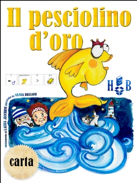 Il pesciolino d'oro in CAA
